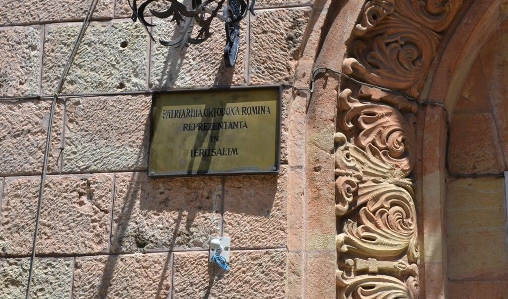 De ingang van het Roemeens-Orthodoxe kloostercomplex in Jeruzalem.  (beeld Facebook)