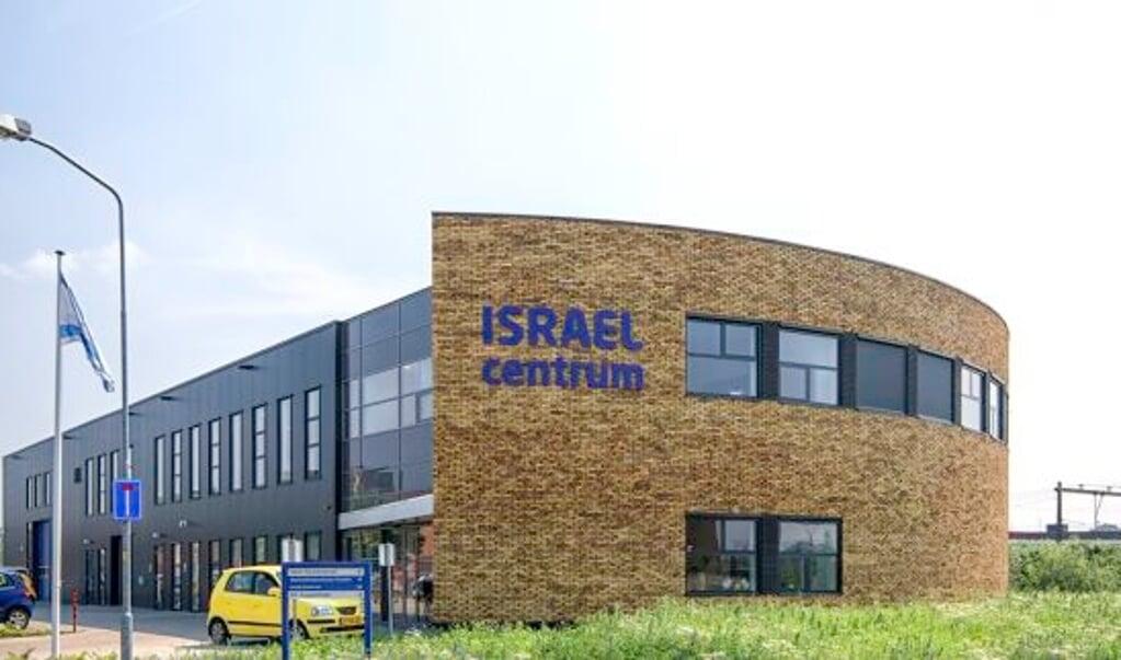 Het Israël producten centrum  (beeld ND)