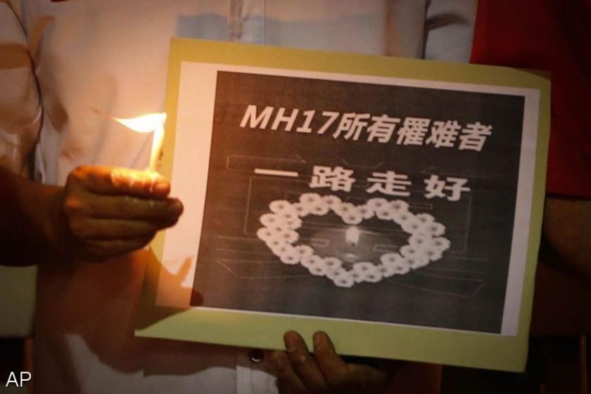 Malaysia Airlines schrapt vluchtnummer MH17