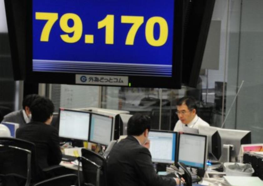 G7: interventie Japanse yen