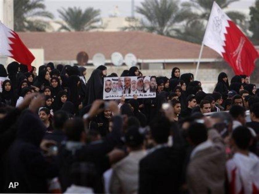 Protest in steden Bahrein