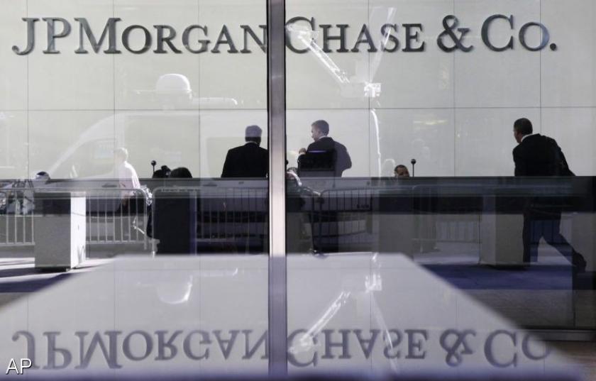 JP Morgan schikt in hypotheekzaak