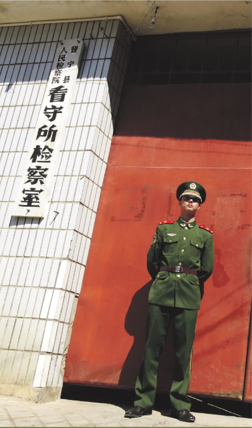 China wil strafkampen hervormen