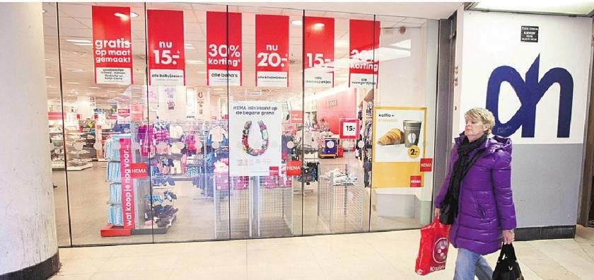 Consument verdient betere bescherming tegen reclame