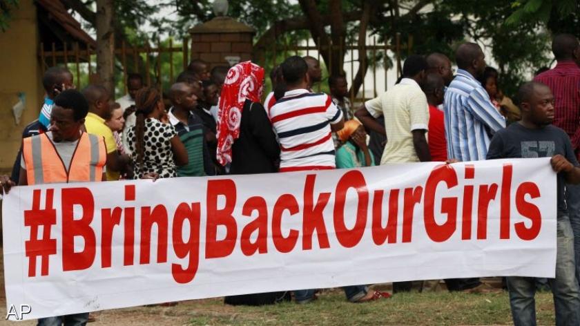 VN moeten optreden tegen Boko Haram