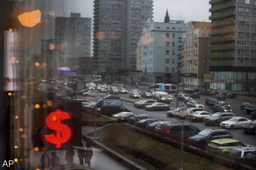 Rusland geeft banken meer lucht