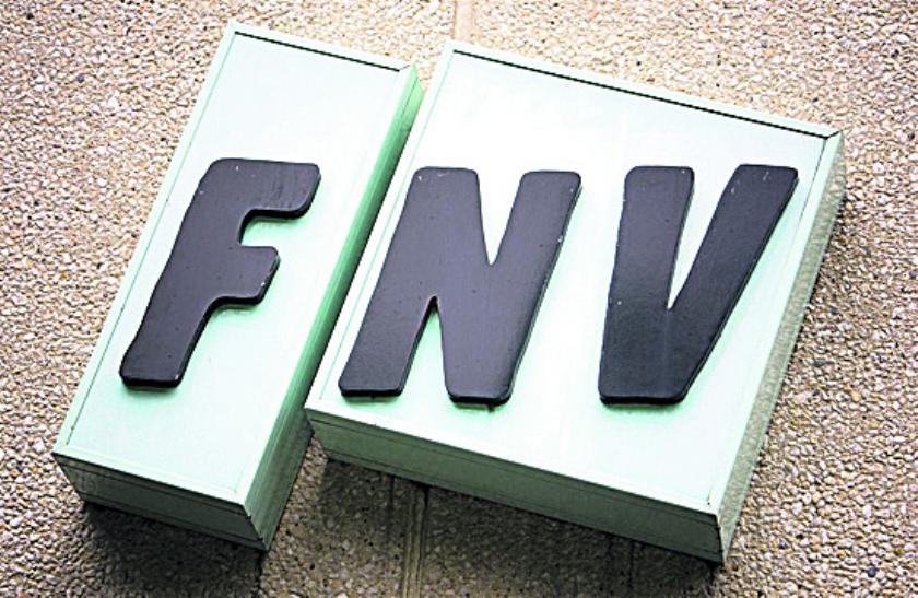 Vakbond FNV wil geen cao met minder vakantiedagen  (anp)