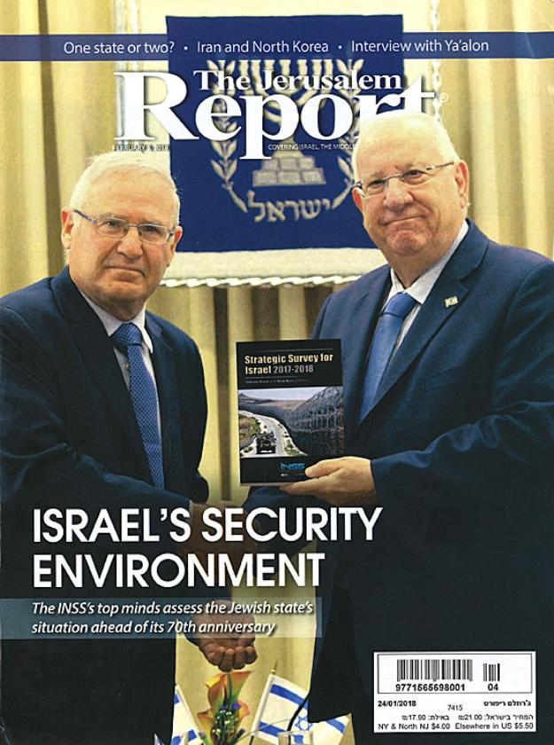 Blogs en bladen: dreiging tegen democratie Israël van binnenuit