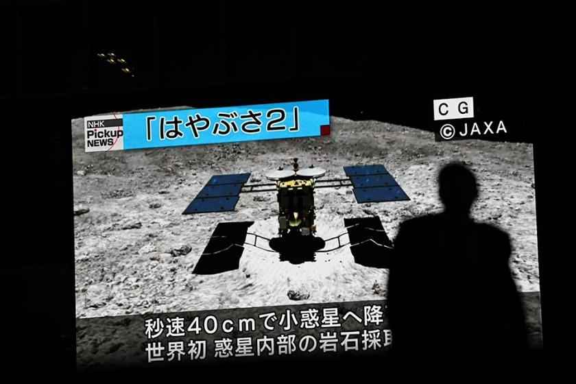 De ruimtesonde Hayabusa 2.  (afp / Behrouz Mehri)