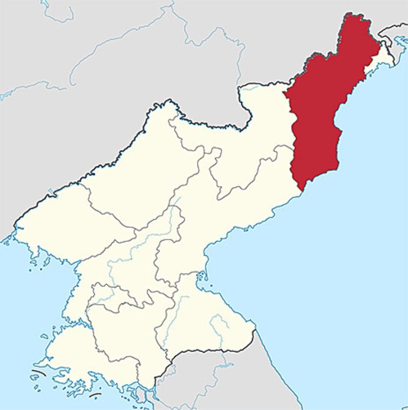 Hamgyeong   (ap)