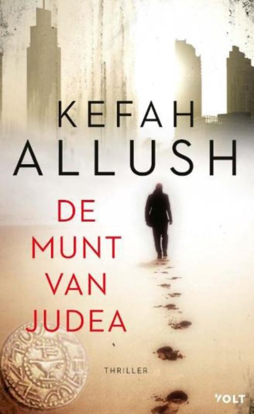 Roman: Schrijver Kefah Allush begon aan een tafeltje in Jeruzalem   (Eline Ammeraal)