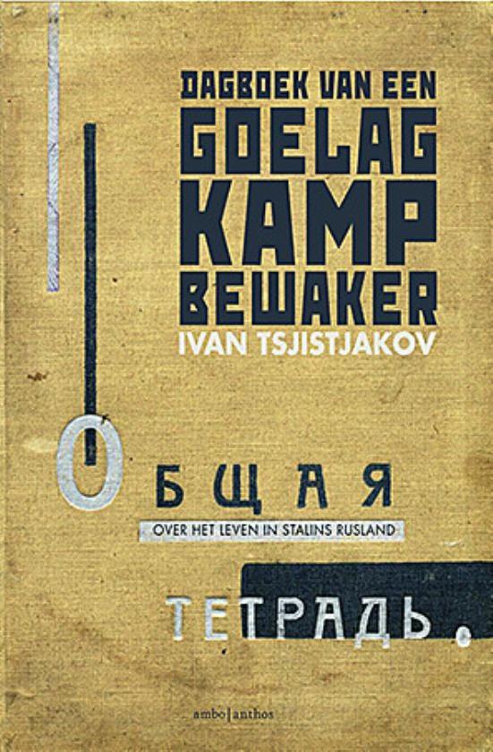 Boek: Dagboek van eenGoelag-kampbewaker - Ivan Tsjistjakov