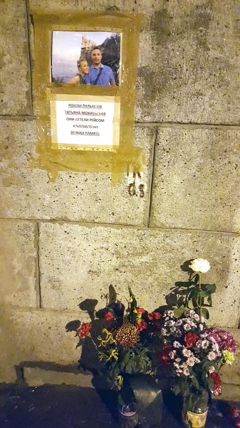 De tekst op de muur bij de foto luidt: Roman Poeljanov en Tatiana Mokiëvskaja. Ze vlogen met vluchtnummer #7k9268/31 oktober. In eeuwige nagedachtenis.   (Tom Vennink)